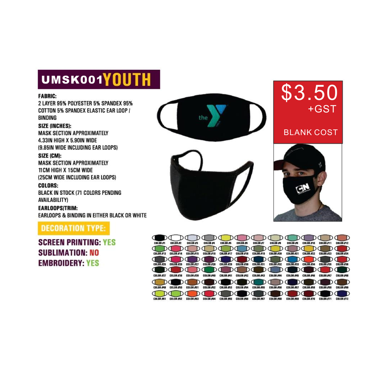 UMSK001Y Youth Cotton Face Mask